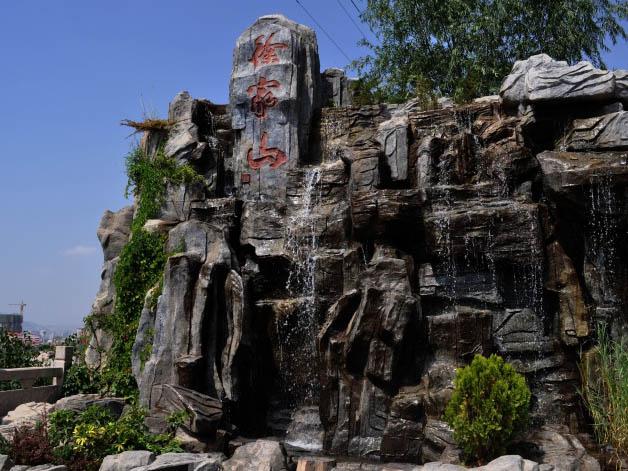 以徐家山,仁寿山,什川梨园,龙头山森林生态园,都市春天生态园等为代表
