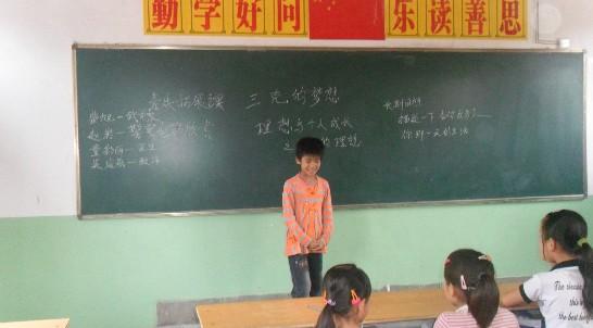 爱心与大海活动进华东河西学子小学接力情暖博客网易甘肃理想图片