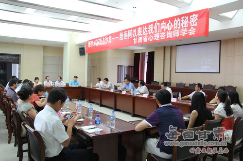 甘肃全民健心论文评审会在西北师大举行