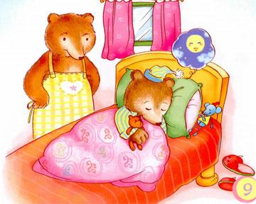 不想睡觉的小熊