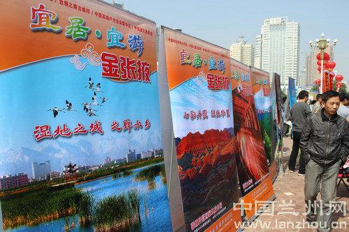活动当天各旅游单位宣传点设置的展板