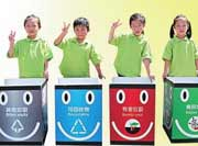 政协委员:加大宣传 让垃圾分类处理走进生活