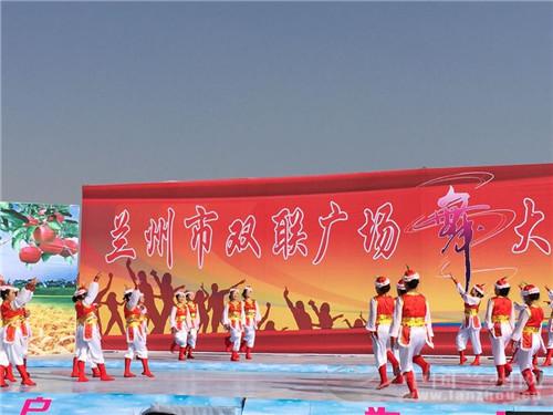 兰州市双联乡村广场舞大赛今日举行