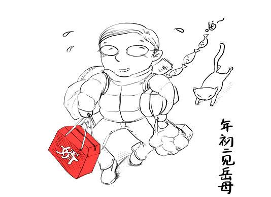 饺子简笔画图片 可爱
