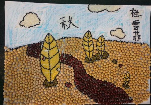 儿童种子粘贴画作品:秋天来了