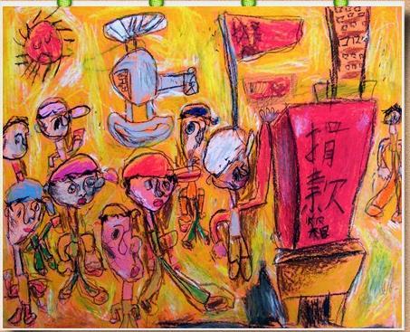 天津爆炸安全儿童画:捐款救助