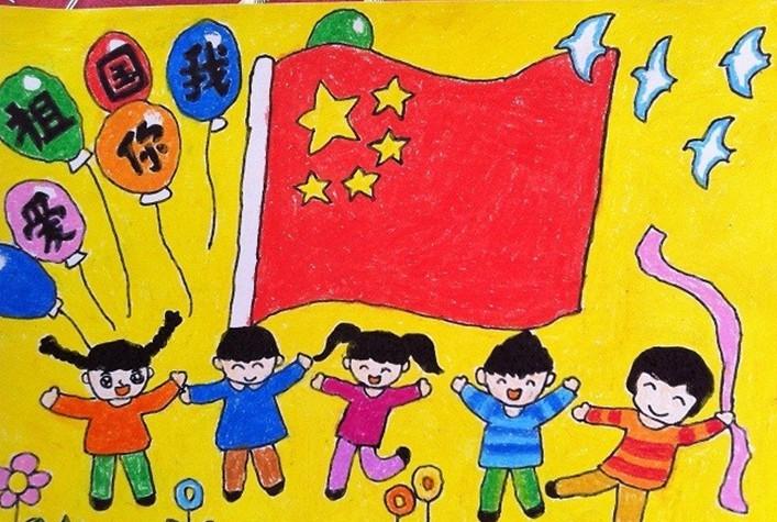 抗战胜利儿童画:祖国我爱你