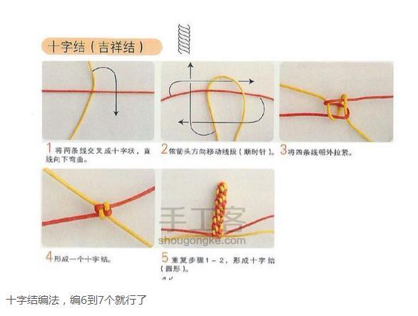 手链编织方法图解:彩虹葡萄串珠-手工-中国兰州网
