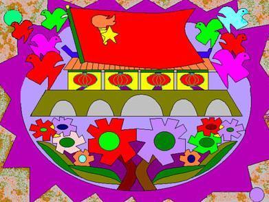 儿童画:欢庆盛事