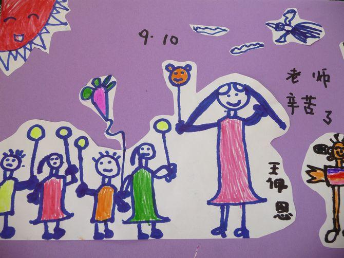欢庆教师节儿童画作品:老师辛苦了-少儿频道-兰州网