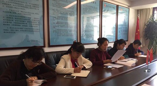 兰州市妇联党组学习十八届六中全会公报