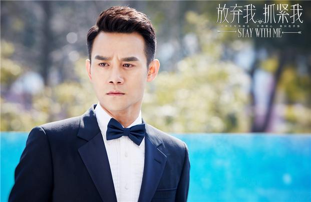 《放弃我抓紧我》曝片头曲 陈乔恩王凯演绎浓情恋人
