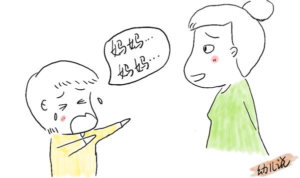 动漫 简笔画 卡通 漫画 手绘 头像 线稿 600_357