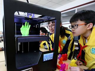 山东青岛:3D打印进课堂