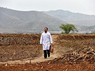行走在太行山区的乡村医生