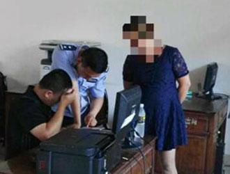 """海口女子发视频谣传""""海口现塑胶大米""""被拘5天"""
