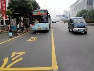 公交站50米内禁停 违者罚1000元?兰州交警辟谣