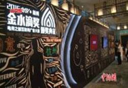 经营额超500亿 杭州欲打造全球领先的互联网大市