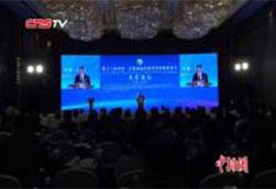 王健林:吸引外部投资应该是青海发展的重点