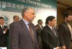 中国国家电网入股希腊国家电网