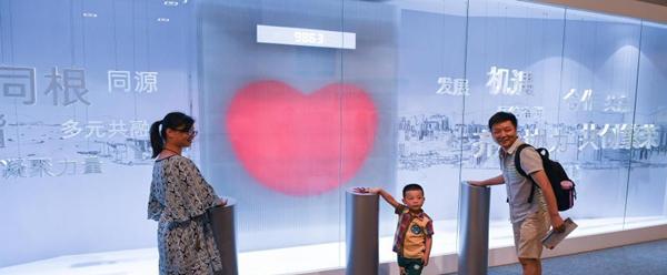 香港回归祖国二十周年成就展在北京举行