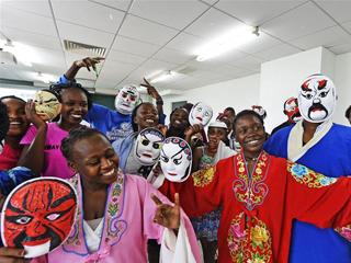 体验京剧艺术 感受中华文化