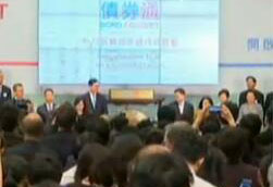 """��(zhai)券通(tong)""""北bi)�utong)""今日上(shang)���\行"