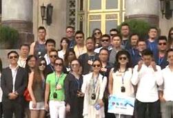 """""""第十一届华夏行""""北京线启动 共享单车、等受代表称赞"""