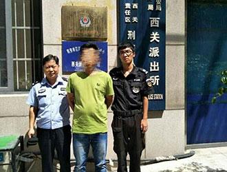 """男子假冒""""中国地震四川分局""""发布谣言被行拘"""