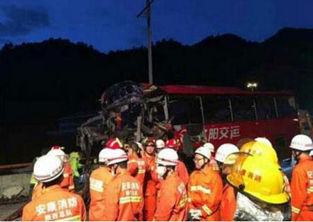 京昆高速客车事故致36死13伤