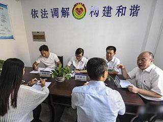 """河北霸州:""""医调委""""促医患和谐"""