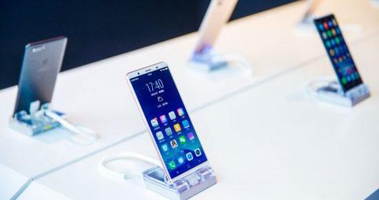 vivo X20手机发布