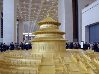 柚木贴金天坛祈年殿模型入藏中国国家博物馆