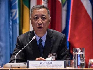 第一届拉共体-中国高级别学术论坛在智利举行