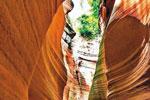 安塞发现3处丹霞地貌大峡谷