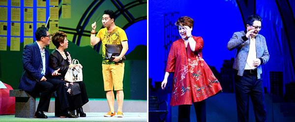 第三届上海国际喜剧节闭幕