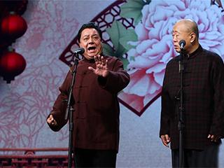 第五届全国相声小品优秀节目展演在京举行