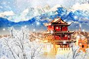 甘肃迎冬春游客:推出旅行社补贴办法 多家景区免门票