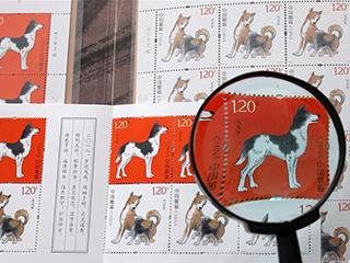 《戊戌年》生肖邮票1月5日发行