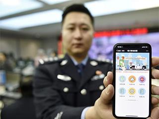 """银川警方打造""""微警务"""" 服务百姓保安全"""
