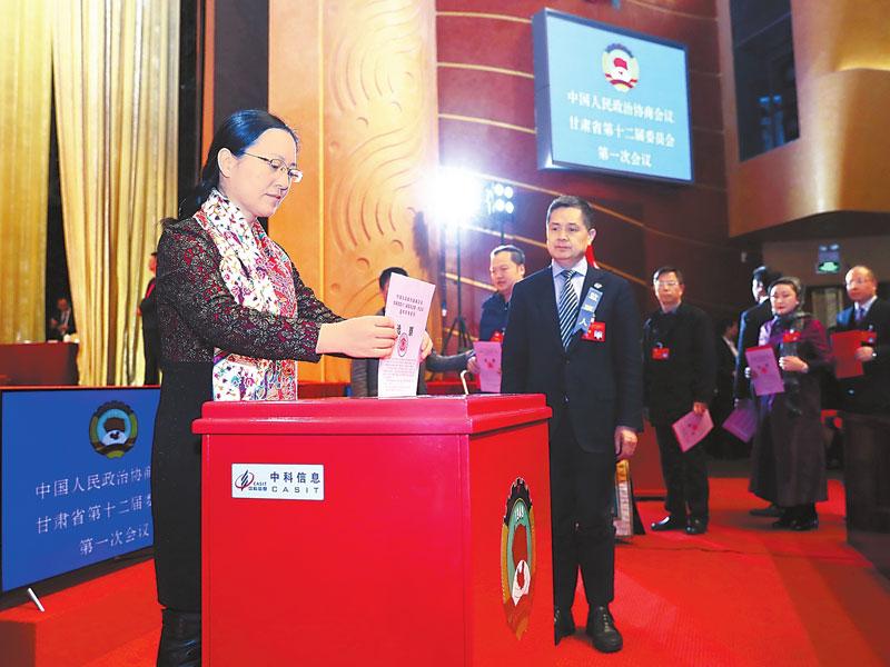 政协甘肃省十二届一次会议掠影