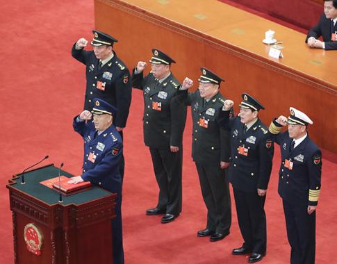 中央军事委员会副主席、委员进行宪法宣誓