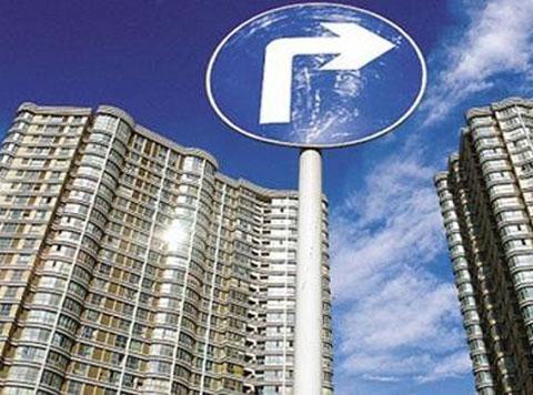 住建部部长:房价过快上涨势头得到有效遏制