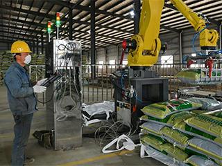 西藏20万吨有机肥生产线投产运营