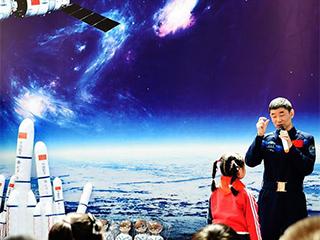 """2018年""""中国航天日""""主场活动在哈尔滨举行"""