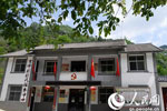 康县:建设美丽乡村,打造全域旅游
