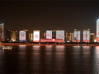 杭州绚丽灯光秀 致敬无偿献血者