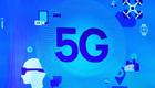 5G国际标准发布