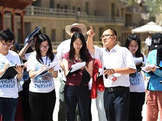 香港大学生在敦煌实习