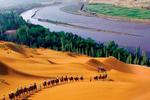 9月千人齐聚宁夏(沙坡头)国际沙漠旅游牵手活动